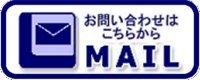 fxmmjh_mail-1.jpg