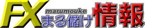 FXmarumouke-1.jpg